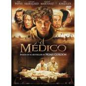 DECLARACION DE GUERRA/DVD CAMEO